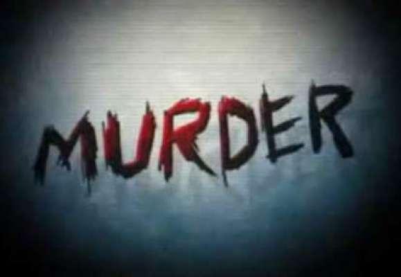 چیچہ وطنی، قتل اورڈکیتی کے مقدمہ میں سزایافتہ مفرور مجرم کوہڑپہ کے ..