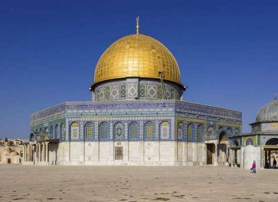 پاکستا ن سمیت عالمی برادری کی القدس کو اسرائیل کادارالخلافہ تسلیم ..