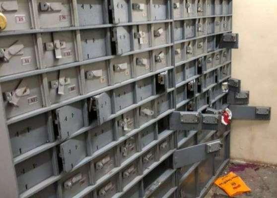 ممبئی میں چوروں نے 25 فٹ لمبی سرنگ کھود کر سرکاری بنک لوٹ لیا