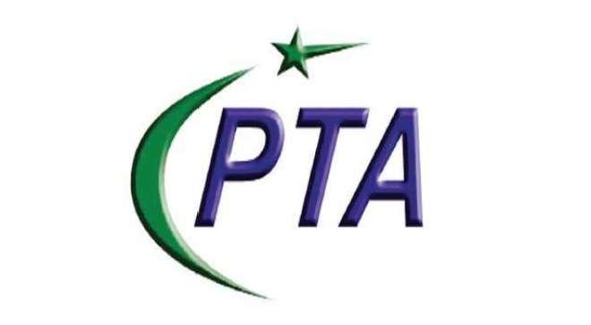 پی ٹی اے نے ٹیلی کام ٹاور شیئرنگ کمپنی میں سرمایہ کاری کی منظوری دیدی