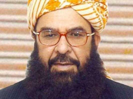 مولانا عبد الغفور حیدری عمرے کی سعادت کیلئے سعودی عرب روانہ،مدینہ ..