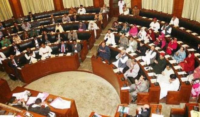 یپلزپارٹی نے سندھ میں  نگران وزیراعلیٰ کے لیے3 ناموں پر غور شروع کر ..