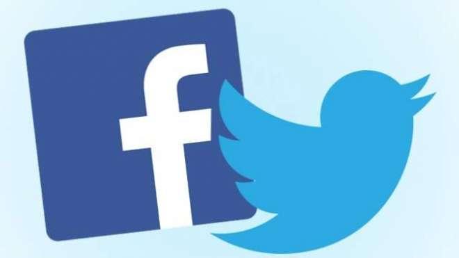 فیس بک اورٹویٹرصہیونیوں کے آلہ کار بن گئے،حماس رہ نما