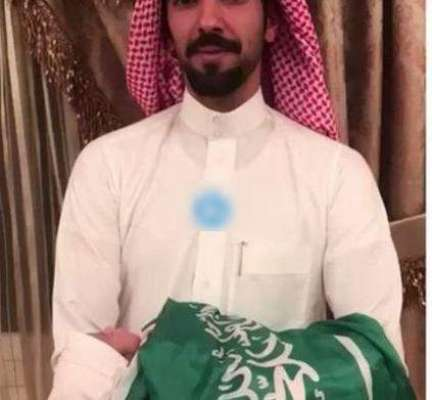 سعودیہ،قطر تنازع کے بعد شہریوں نے بیٹیوں کا نام آل سعود اور قطررکھنا ..