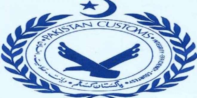 کسٹمز انٹیلی جنس کے گودام سے ایک کروڑ تیرہ لاکھ روپے سے زائد مالیت کے ..