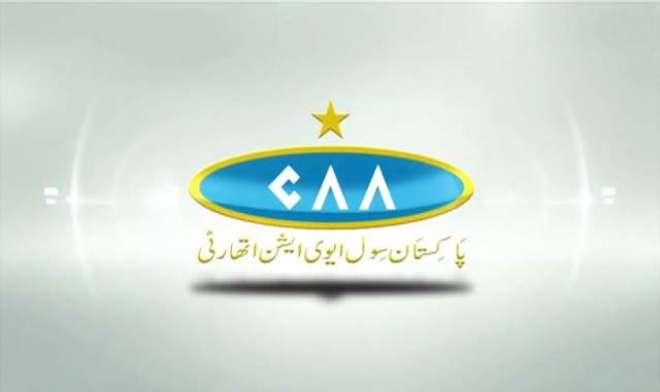 ایوی ایشن ڈویژن کے ترقیاتی منصوبوں کے لئی2 ارب 43 کروڑ 45لاکھ روپے جاری