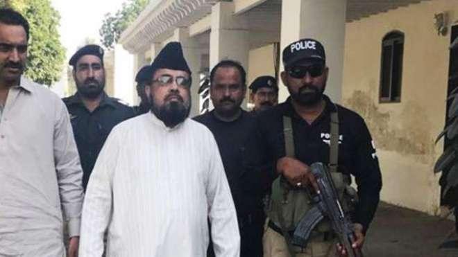 قندیل بلوچ قتل کیس ; مفتی عبد القوی کو اسپتال سے ڈسچارج کر دیا گیا
