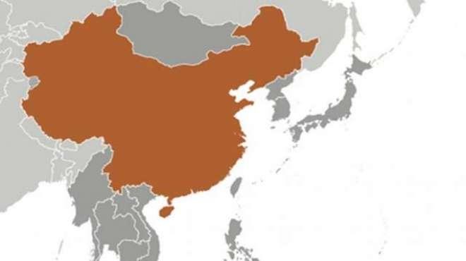 دی بیلٹ اینڈ روڈ سے متعلق عالمی تعاون کے سربراہی فورم کے دوران چینی ..