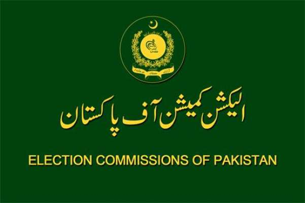 الیکشن کمیشن پی ٹی آئی کے عہدوں سے معزولی پر ہٹائے جانے والوں کی جانب ..