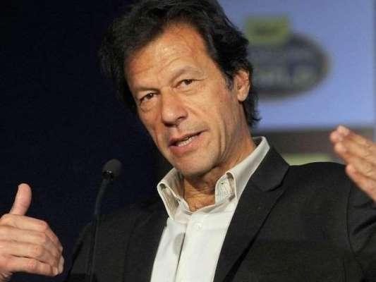عمران خان کی عبوری ضمانت میں توسیع کردی گئی