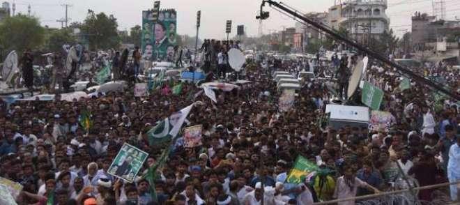 گوجرانوالہ سے لاہور ریلی میں 12 سے 15 ہزار افراد شریک ہیں۔ سرکاری رپورٹ