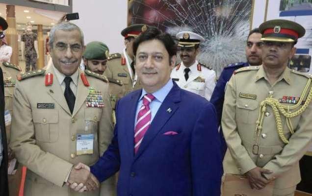 پاکستانی سفیر جاوید ملک کی سعودی افواج کے سربراہ جنرل عبدل رحمان ال ..