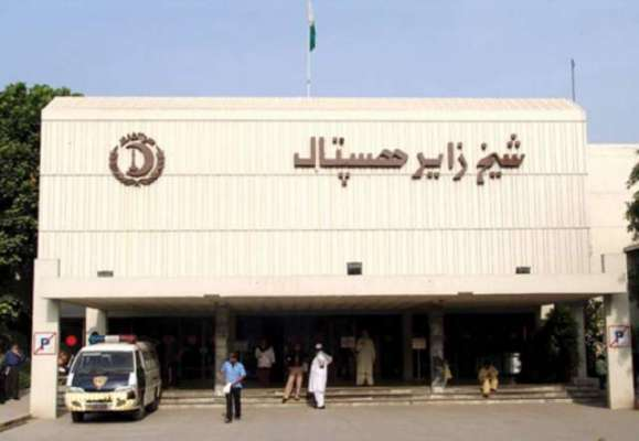 شیخ زید ہسپتال کے پروفیسر ضیاء اللہ کوروناسے انتقال کرگئے