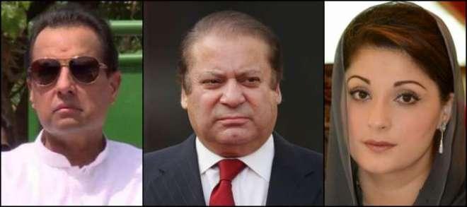 نواز شریف اور مریم نواز احتساب عدالت میں پیشی کے لئے اسلام آباد پہنچ ..