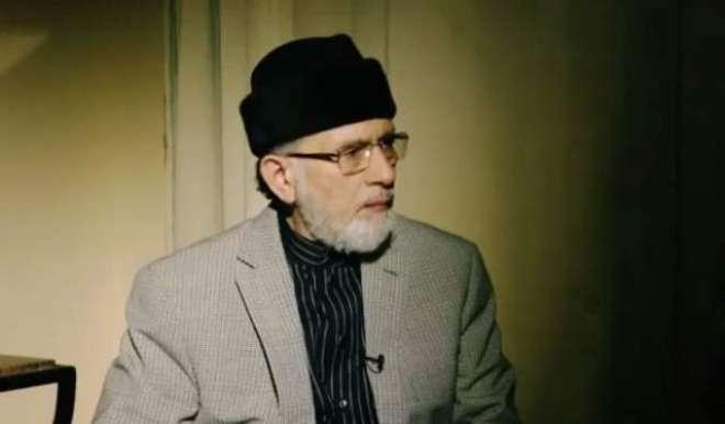 17جنوری کو احتجاج کے آخری رائونڈ کا آغاز ہو رہا ہی: ڈاکٹر طاہر القادری