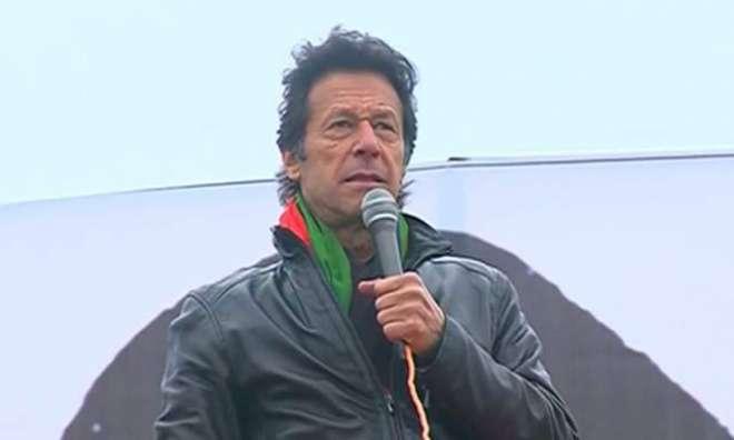 چیئرمین تحریک انصاف عمران خان نے الیکشن کمیشن کے وارنٹ گرفتاری کو اسلام ..