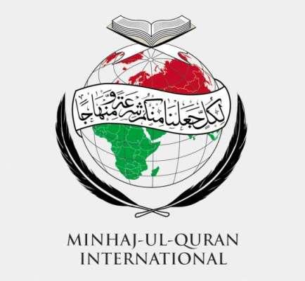 لاہور، منہاج القرآن کے راہنمائوں نے مینار پاکستان گرائونڈ میں عالمی ..