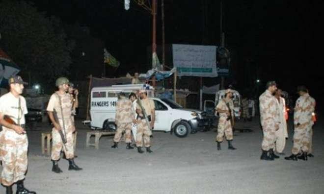 کراچی میمن گوٹھ میں رینجرز کے ہاتھوں ہلاک ہونے والے دہشت گرد کی شناخت ..
