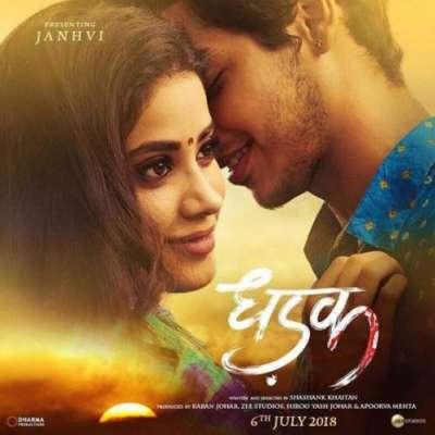 جھانوی کپور کو پہلی فلم میں کام کرنے کا 40 سے 45 لاکھ روپے معاوضہ دیا گیا