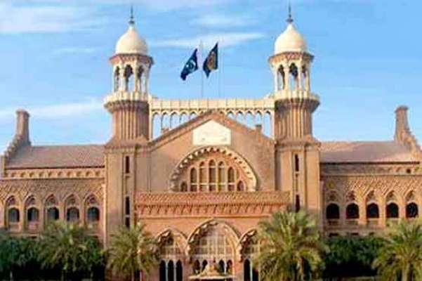 لاہور ہائیکورٹ نے پاناما لیکس میں شامل دیگر افراد کے احتساب کے لیے ..