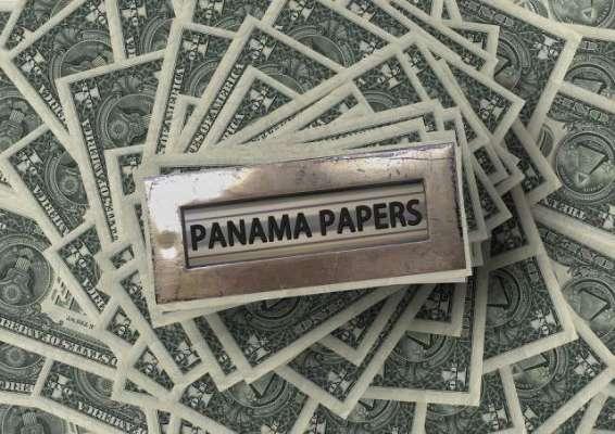 پاناما کیس فیصلے کی کاپی متعلقہ اداروں کو بھجوادی گئی