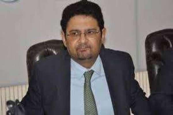 وفاقی وزیر خزانہ ڈاکٹر مفتا ح اسما عیل (کل)ایف پی سی سی آئی برا نڈ ایوارڈ ..