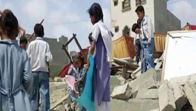 کراچی ،کورنگی کے علاقے میں ایک اور نجی سکول کو بغیر کسی نوٹس کے منہدم ..