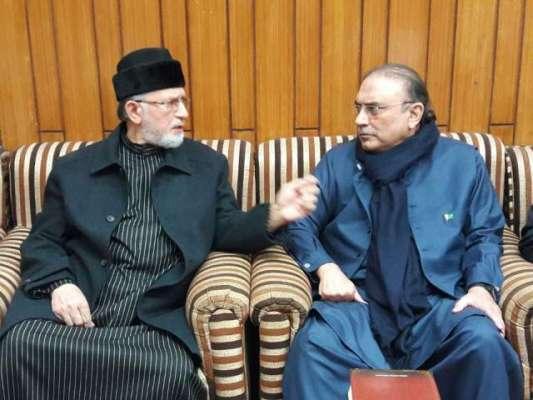 عوامی تحریک پنجاب کے سینئر نائب صدر کا پیپلز پارٹی کے امیدواروں کی ..