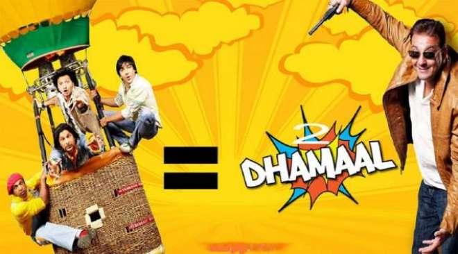 فلم ٹوٹل دھمال 7 دسمبر کو ریلیز ہوگی، تاہم اب فلم کی پہلی جھلک جاری کردی ..