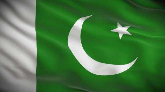 یوم آزادی کے سلسلہ میں نظریہ پاکستان پاکستان ٹرسٹ کے زیر اہتمام تقریبات ..