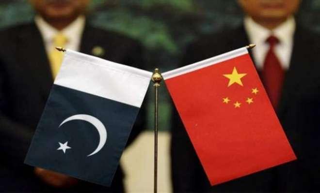 چین کی پاکستان میں پہلی سہ ماہی کے دوران 103.1 ملین ڈالر کی براہ راست سرمایہ ..