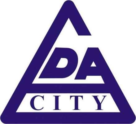 ایل ڈی اے کے 7افسروں کے تقرر و تبادلے