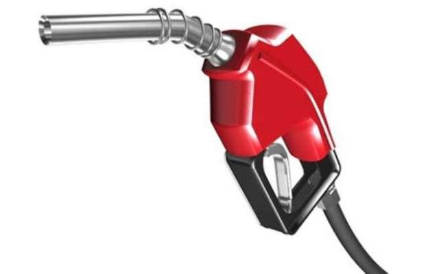 پیٹرولیم مصنوعات کی قیمتوں میں اضافہ لاہور ہائی کورٹ میں چیلنج کردیا ..