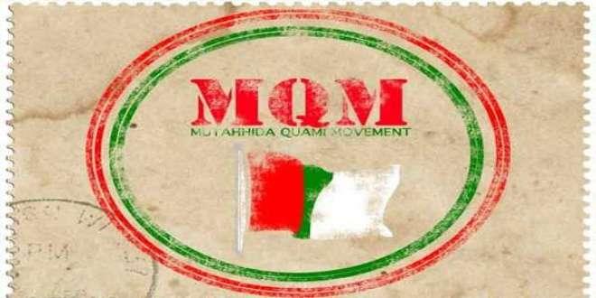 کراچی کے مختلف علاقوں میں ایک مرتبہ پھر ایم کیو ایم (لندن)کی اشتعال ..