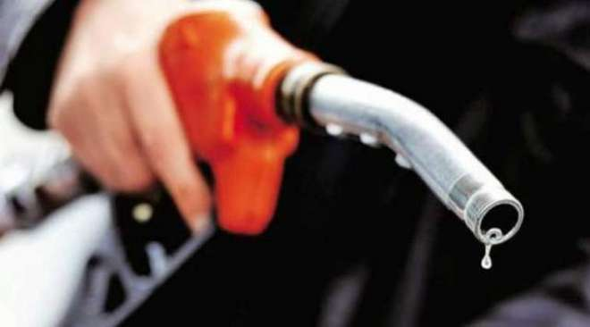 زائد نرخوں پر پیٹرول فروخت کرنے والوں کیخلاف ضلعی انتظامیہ کی کاروائی