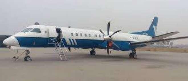 یو اے ای نے پاکستان سے آنے والے مسافروں پر نئی پابندیاں عائد کر دیں