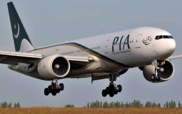 پی آئی اے کا طیارہ پی کے 636حادثے سے بال بال بچ گیا،ایک گھنٹہ فضا کے چکر ..