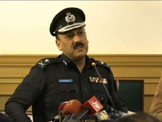 آئی جی سندھ اے نے پشاور دھماکے کے بعد صوبے میں سیکورٹی انتظامات سخت ..