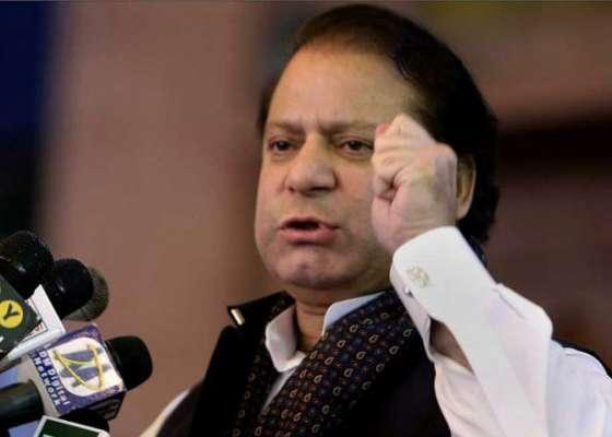 وزیراعظم نے جے آئی ٹی رپورٹ اور ارکان پر اعتراضات سپریم کورٹ میں جمع ..