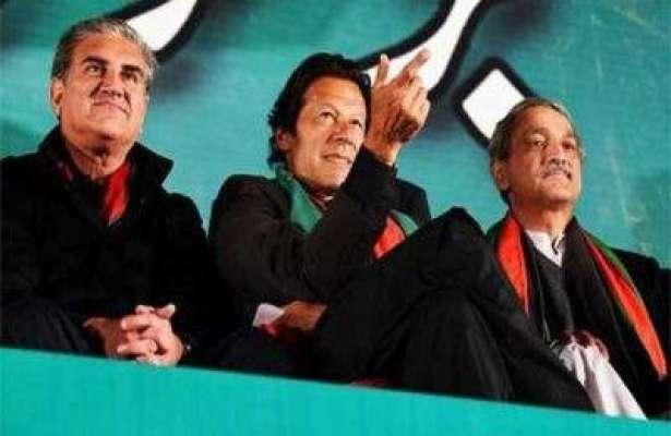 بلوچستان کے ضمنی الیکشن میں مبینہ دھاندلی پر ایکشن نہ لینے کے باعث ..
