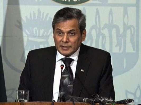 پاکستان نے نوجوان لڑکیوں اور خواتین کو سماجی،سیاسی،اقتصادی اور قانونی ..