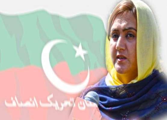 تحریک انصاف بلوچستان کی متحرک خاتون رہنما سکینہ عبداللہ نے پیپلز پارٹی ..