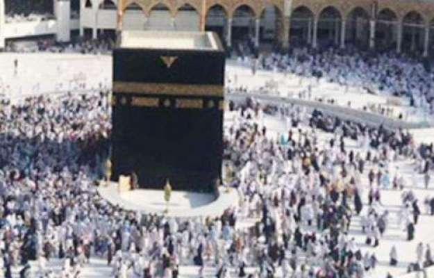 سعودی عرب، متاف صرف احرام پہنے ہوئے افراد کے لیے مختص