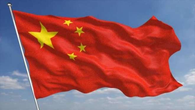 چین کا کاروباری اداروں کیلئے ساٹھ ارب  یوآن ٹیکس کم کر نے کا اعلان