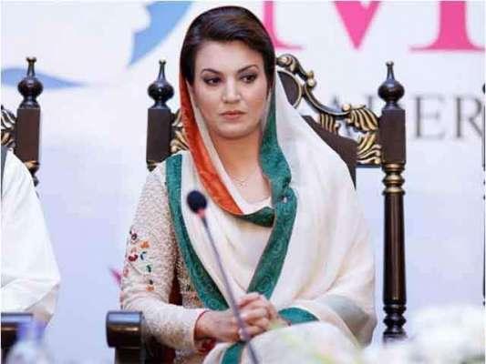 ریحام خان بھی قصور پہنچ گئیں،واقع کو سیاسی رنگ نہ دیا جائے،ریحام خان ..