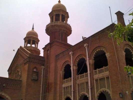 لاہور ہائیکورٹ : ججز کو عدالتی اوقات کار کا پابند بنانے کیلئے درخواست ..