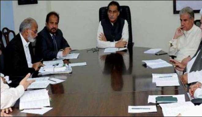 سپیکرقومی اسمبلی نے نئی حلقہ بندیوں کے لیے پارلیمانی راہنماﺅں کا اجلاس ..