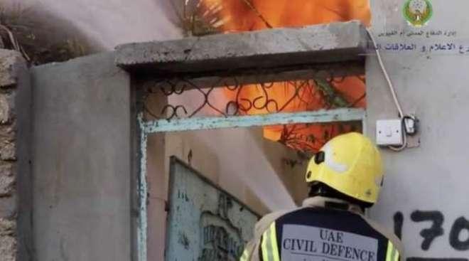 متحدہ عرب امارات ، ام القیوین گھر میں بھاری پیمانے پر آگ