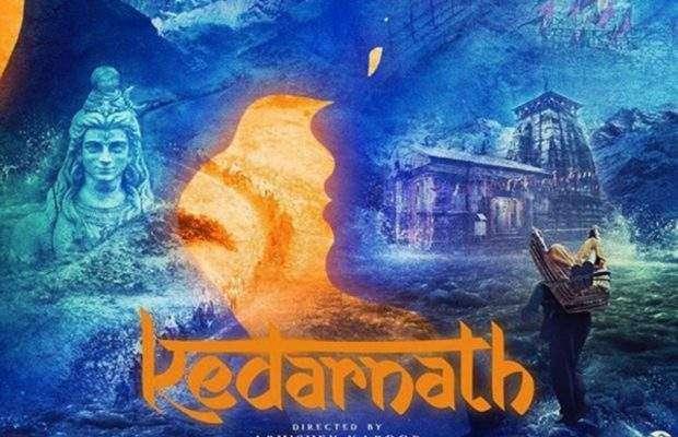 اداکارہ سارہ علی خان کی فلم ''کیدارناتھ'' کا ٹریلر12نومبر کو ریلیز ..