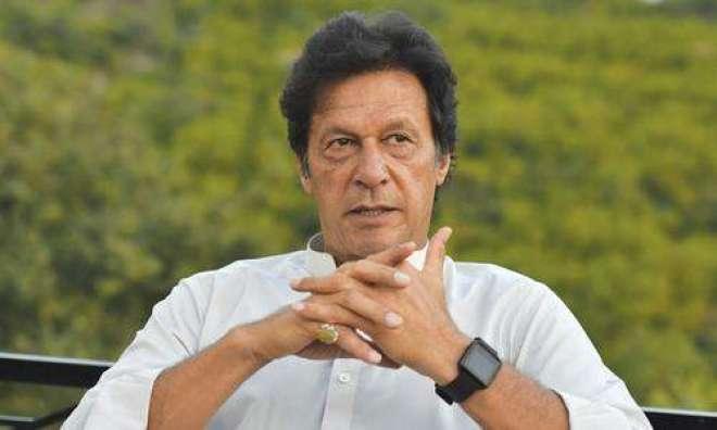 تحریک انصاف کے سربراہ عمران خان نے قصور میں زیادتی کا شکار ہونے والی ..